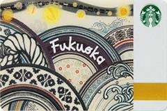 cityfukuoka