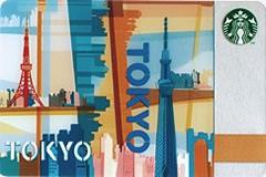 citytokyo2