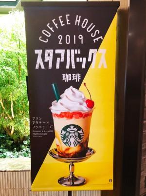 のぼりw595